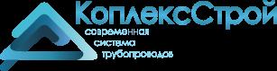КомплекСтрой